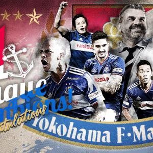 横浜F・マリノスを優勝へと導いた三浦カズへの畏怖