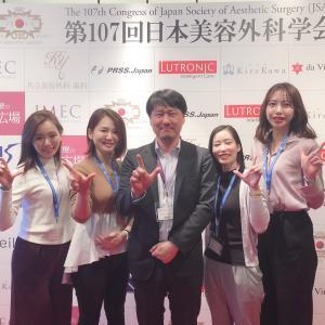 日本美容外科学会 in TOKYO and 遠近法
