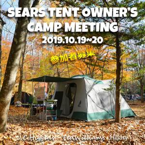 SEARS TENT OWNER'S CAMP MEETING