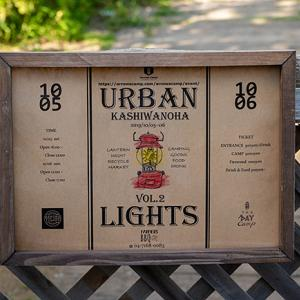 URBAN LIGHTS Vol.2【1】