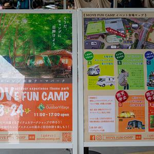 Move Fun Camp