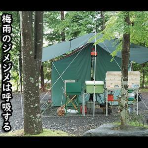 vlog 梅雨キャンプの過ごし方① オートキャンプせせらぎ