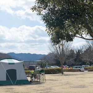 SEARS Vintage Canvas TENT【前期編】