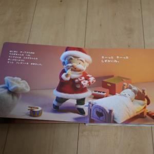 2019年こどもちゃれんじぷちクリスマスセットの絵本とDVDレビュー。予想以上に良い!