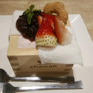 和ごはんとカフェchawanの苺と抹茶のもっちりティラミスを食べてみた。さっぱりしていて、いくつでも食べられそう!