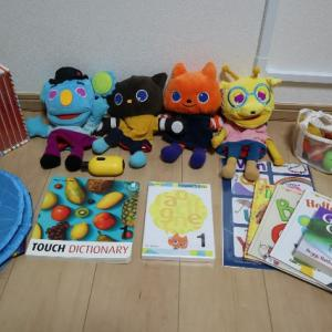 WorldwideKids stage1レビュー。我が家の教材活用方法と1歳娘の反応をご紹介!