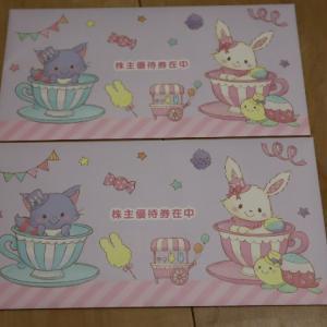 サンリオから株主優待券が到着。かわいいキャラクターTシャツが1枚100円で購入できました!
