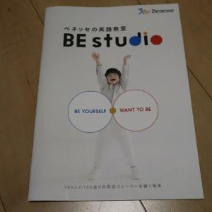 1歳児を連れてベネッセの英語教室BE studioの無料体験に参加してきた!教室の雰囲気は?1歳児でも楽しめる?