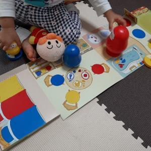 【1歳児】保育園生活26週目。娘流人見知り対策。