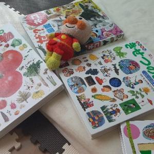 【2歳7ヶ月】娘のお気に入り絵本