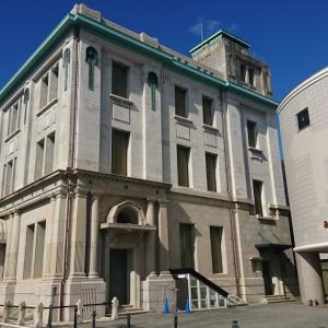 旧大和田銀行本店