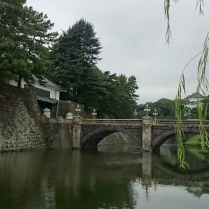 宮城正門石橋