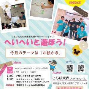 11月24日㈰開催決定!ポスターもできたよ~!!