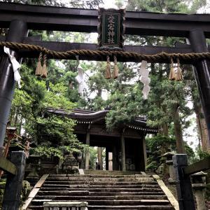 パワースポット盛りだくさん【京都 愛宕神社 2020  千日詣】結界を超えての登山体験。
