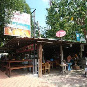 ラン カオトム リムパーン アハーン タムサン(องค์การโทรศัพท์)/ ワットマハタートの前にあり、ご夫婦で切り盛りする小さなローカル食堂