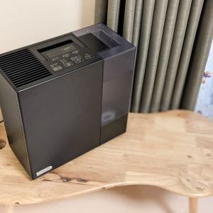 【ダイニチ HD-RXシリーズ加湿器レビュー】ハイブリッド式で圧倒的加湿力と電気代1カ月71円のecoモード搭載の加湿器を1年間使ったので手入れも踏まえて改めてレビュー