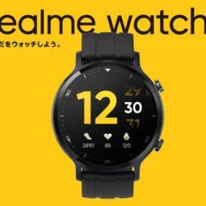realmeが日本上陸。注目すべきは「Buds Q」と「Watch S」の2つ。理由を解説。