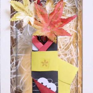 手染めの楓🍁のUPを千代紙でおめかし