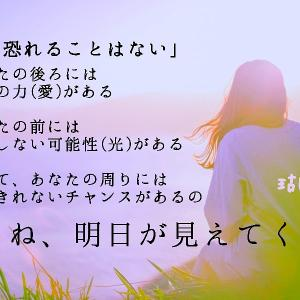 瑚都さんの魂の日めくり   11/15