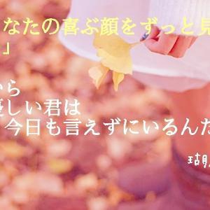瑚都さんの魂の日めくり 11/17