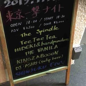 【東京イチゲキNITE】Tee Tee Tea @新宿FNV
