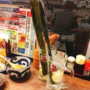 昆布が刺さったレモンサワーが驚愕!北海道料理がお手軽に食べれるお店~新橋 北海堂
