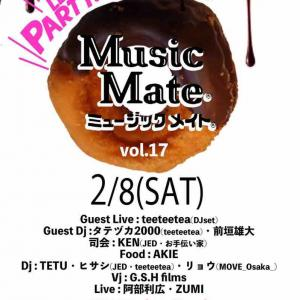 MUSIC MATE vol.17  Tee Tee Tea(DJ set)LIVE@明大前 CAFE BAR LIVRE