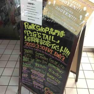 SALMON KING LIVE@新宿ANTIKNOCK