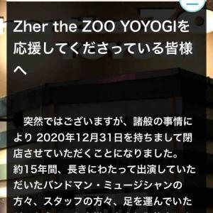 zher the zoo YOYOGIが年内で閉店