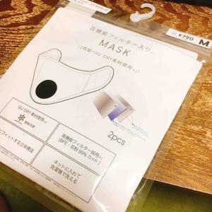 GUでマスクを購入してみました