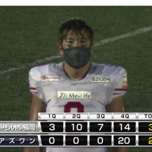 みらいふ福岡SUNS 対 アズワン ブラックイーグルス ~コージくんアメフトデビュー戦~