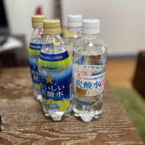 炭酸水を大量買いしました