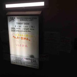 つしまみれ ライブ@新宿LOFT