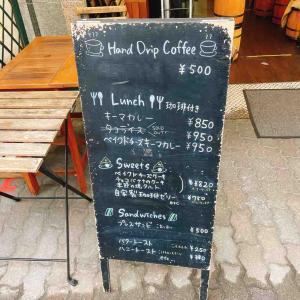 お酒が外で飲めないならば、美味しい珈琲を飲めばいいじゃない~新中野 珈琲や