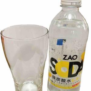 クーポン利用で1,498円の強炭酸水 【ZAO SODA】を購入してみました