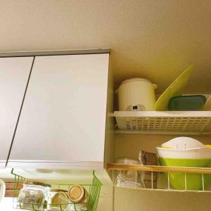 デッドスペースを活用して収納を増やす~その2 キッチン冷蔵庫上