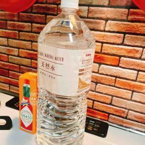 三太郎の日にもらったローソンで使える333円OFFクーポン
