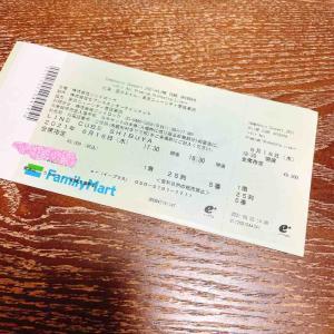 Symphonic Concert 2021@渋谷LINE CUBE