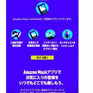 Amazonプライムデーで購入するものリスト