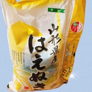 山形のお米【はえぬき】を購入してみました
