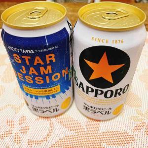 スマートパスプレミアム特典とたぬきの大恩返し夏でお得にビール買いました