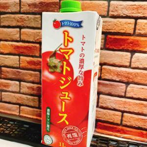 業務スーパーのトマトジュースをお料理に活用しています