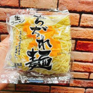 業務スーパーの激安生ラーメン麺(ちぢれ麺で)で作ったものとは