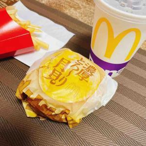 マクドナルドの【濃厚とろ~り月見】を食べてみました