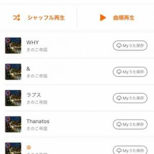 Pfes Vol.14 2日目@渋谷LUSH