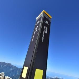 唐松岳 登頂