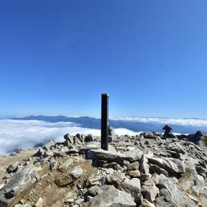 唐松岳より下山へ