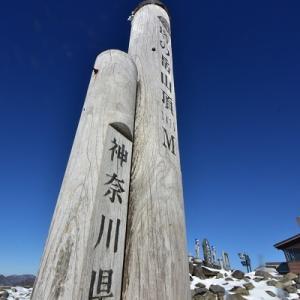 塔ノ岳・丹沢山 登頂