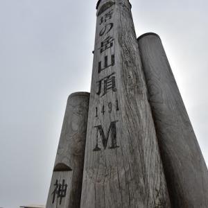 塔ノ岳から大倉へ