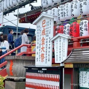 【上野不忍池 弁天堂】年に一度の巳成金大祭で金運アップ!参拝の様子